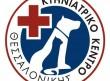 Κτηνιατρικό Κέντρο Θεσσαλονίκης