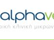 Alphavet