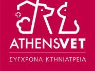 AthensVet Σύγχρονα Κτηνιατρεία